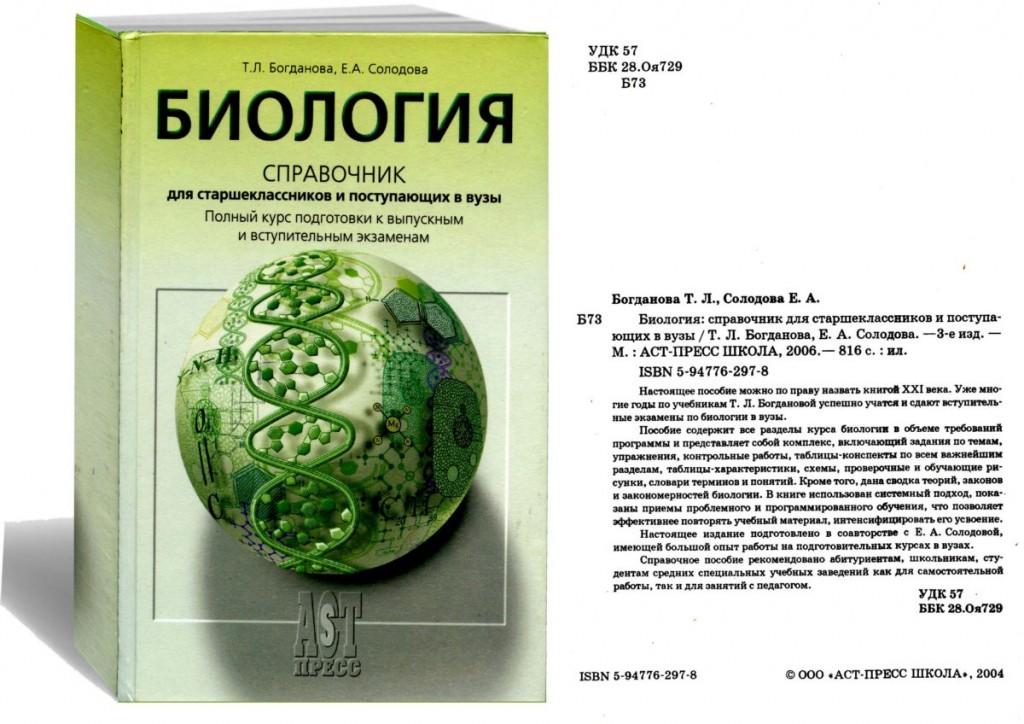 Literature-02