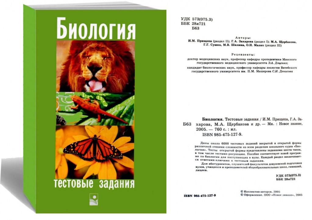 Literature-03