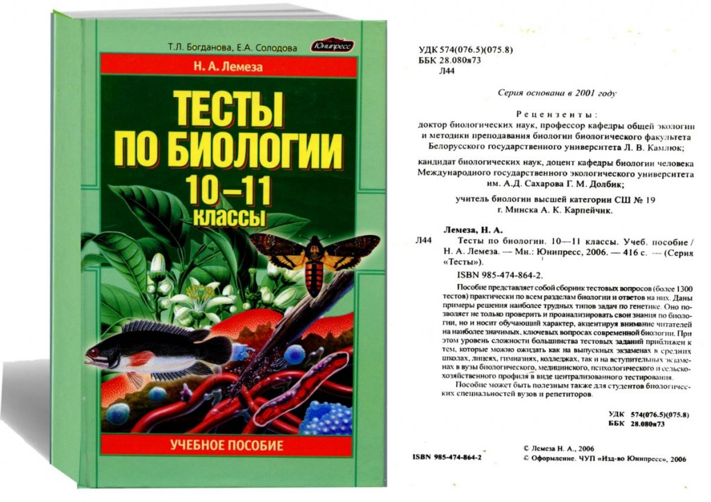 Literature-04