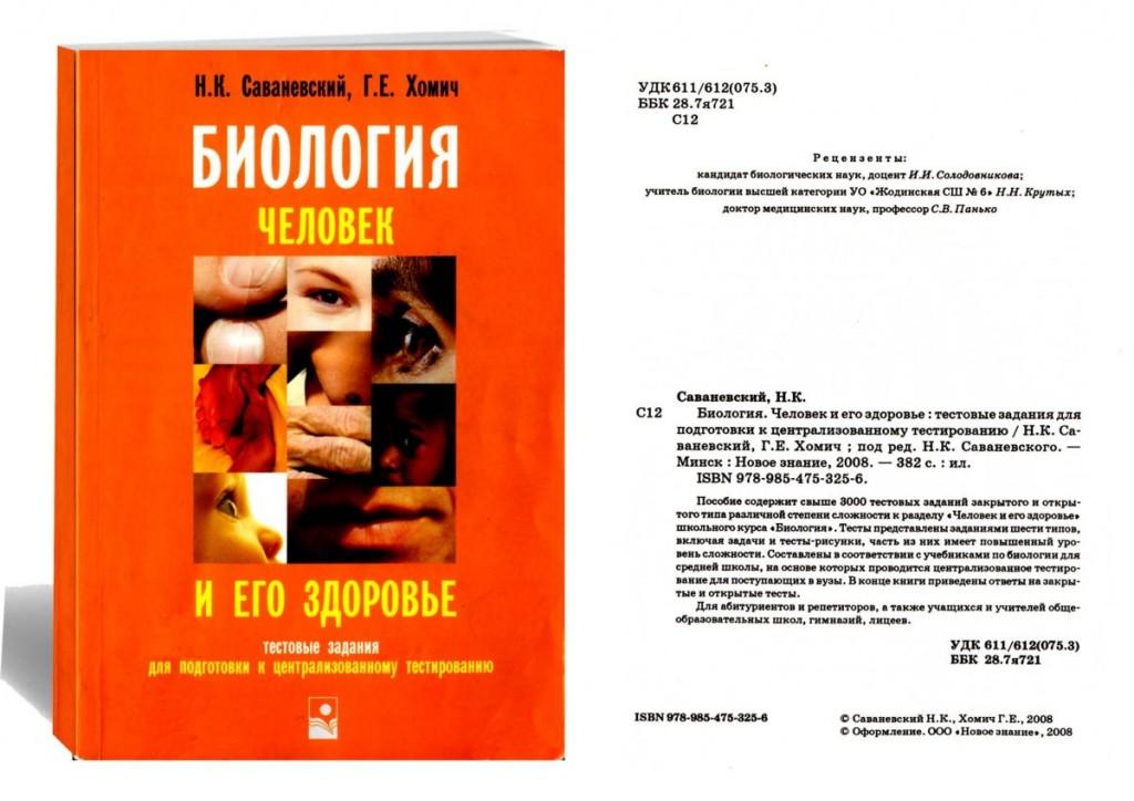 Literature-06